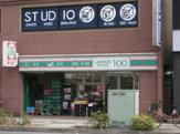 ローソンストア100 横浜曙町店