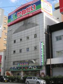 かねだい 横浜店の画像1