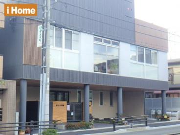神戸住吉保育園の画像1