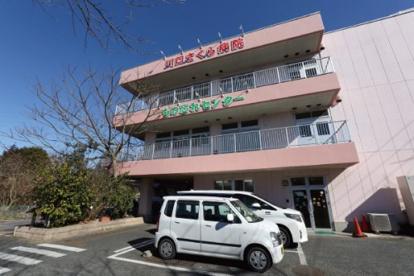 川口さくら病院の画像1