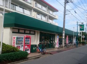 マルエツ習志野店の画像1