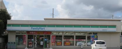 ファミリーマート寺島習志野台店の画像1