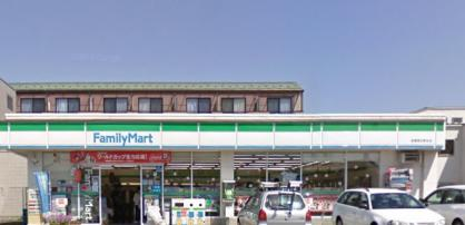 ファミリーマート船橋習志野台店の画像1