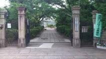 京都市立翔鸞小学校