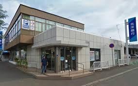 北洋銀行 西野二股支店の画像1