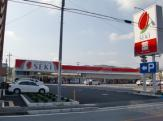 ドラッグストアセキ 小川町店