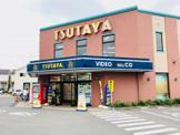 TSUTAYA 川越店