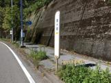 安ヶ谷バス停