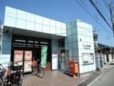 堺土師郵便局