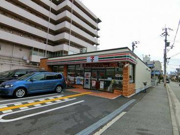 セブンイレブン西宮武庫川学園前の画像1