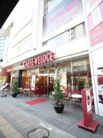 カフェ・ベローチェ 厚木中町店の画像1