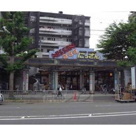 スーパーフレスコにっさん嵯峨店の画像1