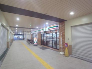 セブンイレブン 千住大橋駅店の画像1