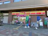 デイリーヤマザキ阪神尼崎駅前店