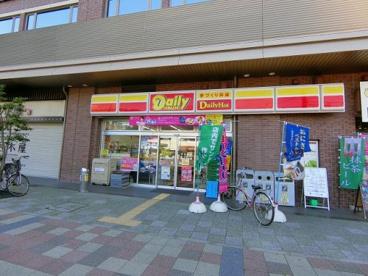 デイリーヤマザキ阪神尼崎駅前店の画像1