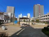 開明中公園
