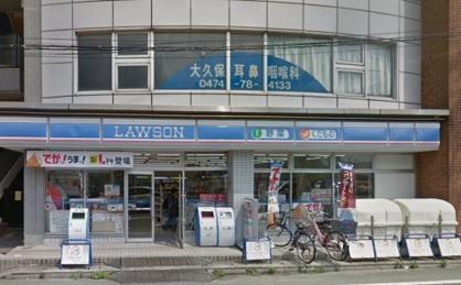 ローソン 京成大久保駅前店の画像1
