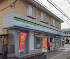 ファミリーマート 幕張本郷店