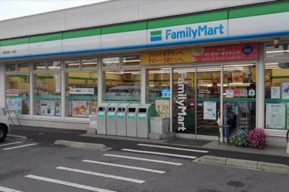 ファミリーマート 東習志野一丁目店の画像1