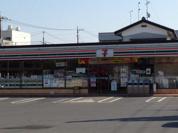 セブン-イレブン東松山東平店