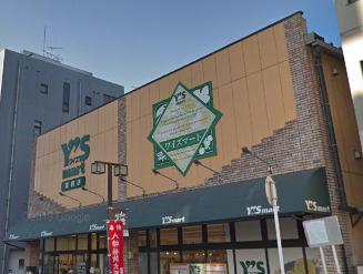 ワイズマート実籾店の画像1