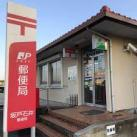 坂戸石井郵便局