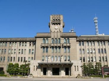 京都市役所の画像1