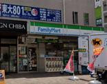 ファミリーマート 北習志野駅西口店