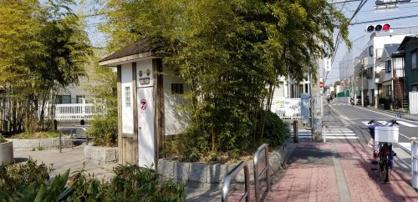 区立西蒲田たけのこ児童公園の画像1