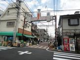 宮元通り商店街