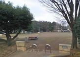 国分寺台第四児童公園