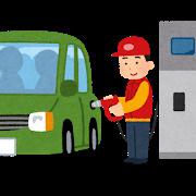 木脇産業(株) 石油部の画像1