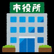 都城市役所 総合支所山田総合支所の画像1
