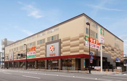 ライフ 二条駅前店の画像1