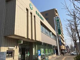 北海道銀行 栄町支店の画像1