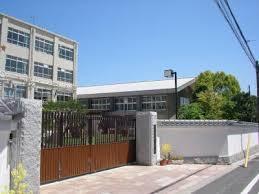 鷹峯小学校の画像1