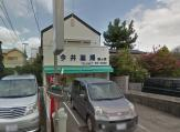 今井薬局緑が浜店