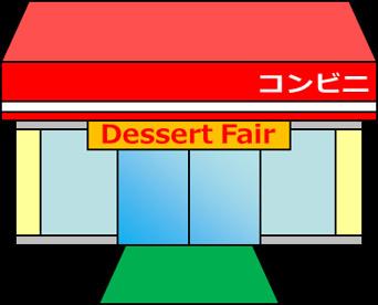 セブン-イレブン堺三国ヶ丘駅東店の画像1