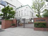 新宿区立四谷中学校
