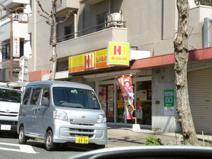 ほっかほっか亭 内田橋店