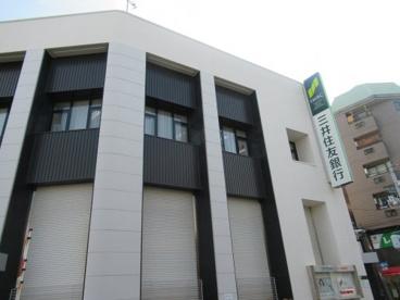 三井住友銀行 小阪支店の画像1