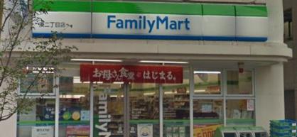 ファミリーマート湊二丁目店の画像1