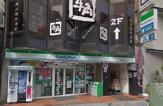 ファミリーマート相模原駅前店