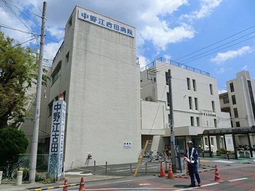 中野江古田病院の画像