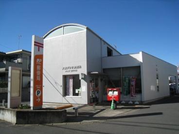 大宮プラザ郵便局の画像1