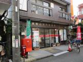 東村山栄町郵便局