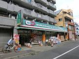 セイムス久米川店