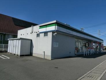 ファミリーマート四日市楠町東店の画像1