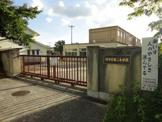 京都市立 修学院第二小学校