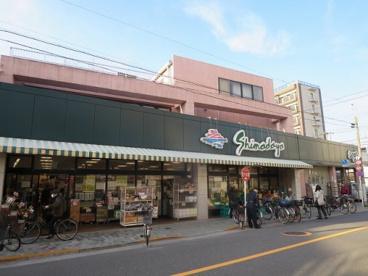 スーパーシマダヤ日本堤店の画像2